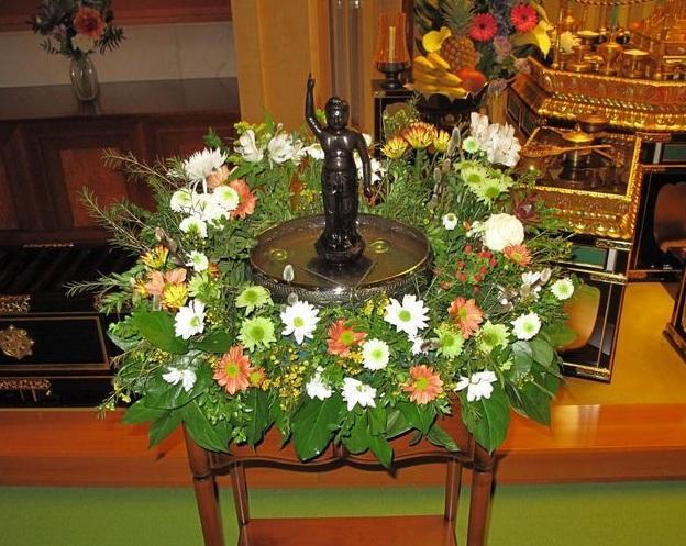 Fête de la Naissance du Bouddha