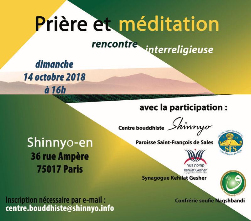 Rencontre inter-religieuse du 14 octobre 2018